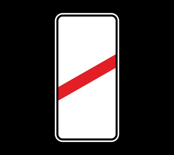 с каким знаком устанавливают знак лежачий полицейский